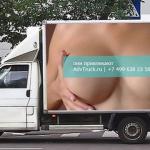 517 accidentes de tráfico en un día… ¡por un anuncio!