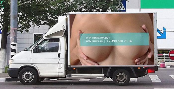 517 accidentes de tráfico por un anuncio