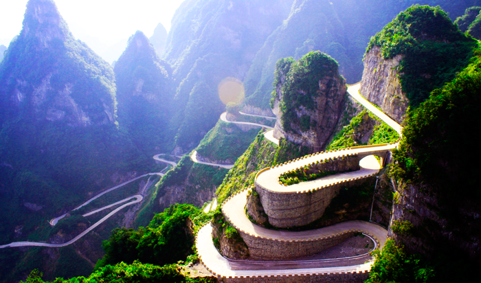 Tian Men Shan